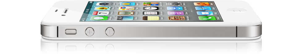 Apple unveils iPhone 4S at Tuesday iPhone event